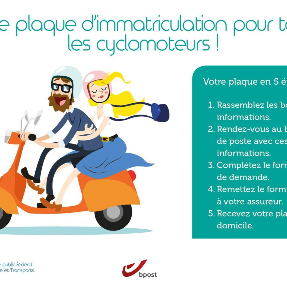 fr image cyclo